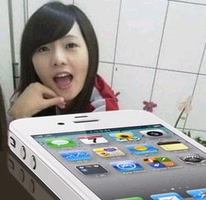 Đổi trinh tiết lấy iPhone 4
